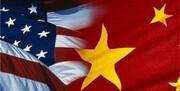 تحریم مقامهای آمریکایی به دست چین