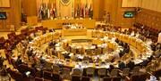 نشست فوقالعاده وزرای خارجه عرب درباره شهرکسازی رژیم صهیونیستی