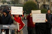 عکس | اعتراض به گرانی بنزین در تجمع میدان انقلاب