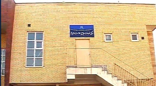 افتتاح مرکز خدمات جامع سلامت ۱۶ میلیارد ریالی در تبریز