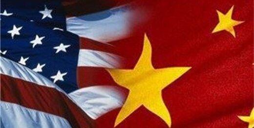 پکن، واشنگتن را تهدید کرد