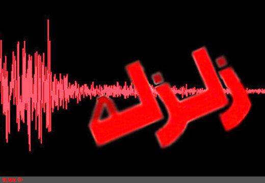 زلزله در مرز استانهای بوشهر و فارس