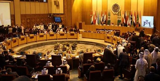 بیانیه پایانی نشست اتحادیه عرب در واکنش به شهرکسازیهای رژیم صهیونیستی و حمایت آمریکا