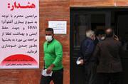 معاون وزیر بهداشت: ۱۹ فوتی به دلیل آنفلوآنزا طی هفته گذشته/ موج بیماری دو هفته ادامه دارد