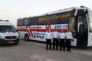 فیلم |  اتوبوس-آمبولانس چیست؟
