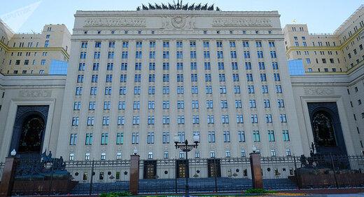 هشدار روس ها درباره یک حمله