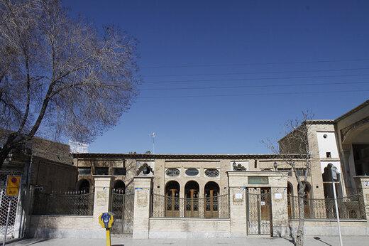 پلمپ خانه انجمن خوشنویسان چهارمحال و بختیاری