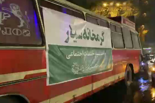 فیلم   گرمخانه سیار در شمال تهران