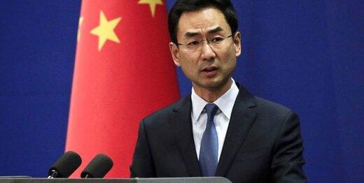 موضعگیری تازه چین درباره برنامه هستهای ایران