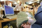 دیدگاه یک کارشناس اقتصادی درباره دسترسی به حساب بانکی