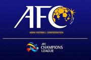 بیانیه رسمی AFC درباره میزبانی استقلال و شهرخودرو
