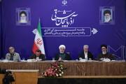 روحاني يشيد بصمود أهالي آذربايجان الشرقية في مواجهة المتآمرين