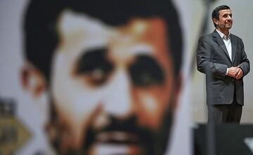 احمدی نژاد؛ استاد دوقطبیسازی /آسانترین حریف انتخابات ۱۴۰۰ کیست؟