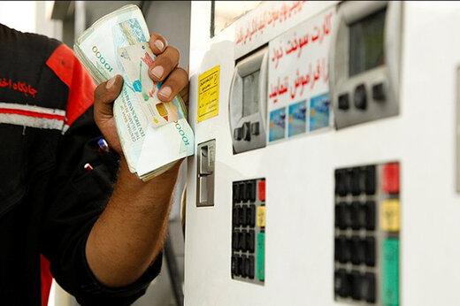 فیلم | یارانه بعدی بنزین بعد از 24آذر پرداخت می شود