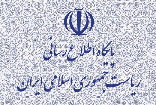 پاسخ روابط عمومی ریاستجمهوری به یک ادعا درباره قیمت بنزین و نقل قول از حسن روحانی