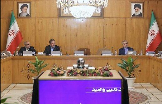 بررسی کلیات لایحه بودجه سال ۱۳۹۹ کل کشور در جلسه هیئت دولت