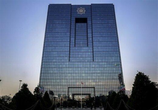 بانک مرکزی قلک دولت نیست