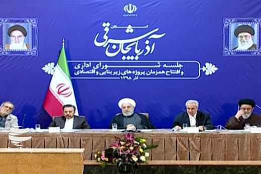 فیلم | روحانی: از قیمت بنزین هیچی نصیب دولت نمیشود/ تقدیر رئیسجمهور از بسیج