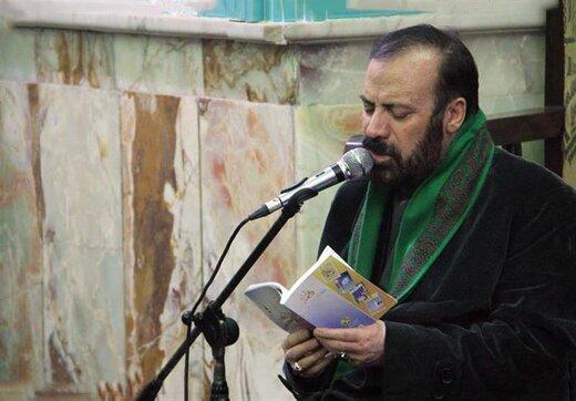 مناجاتخوان سحرهای ماه مبارک رمضان درگذشت