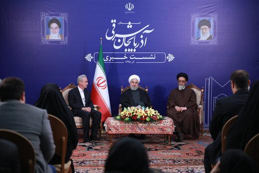 روحانی:به شرط حفظ محیط زیست، دولت مشکلی برای واگذاری معادن ندارد/مردم ایران در شادی ها و سختی ها کنار هم هستند