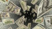 بدهی خارجی کشورهای جهان از بدهکارترین تا طلبکارترین
