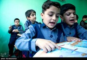 شاید مدارس تهران شنبه تعطیل شود