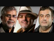 هیات انتخاب مستند جشنواره فجر معرفی شد