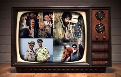 از «دوئل» و «ماهورا» تا «مسافر ری» تدارک تلویزیون برای آخر هفته