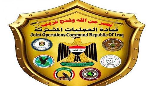 برنامه جدید عراق برای برقرای امنیت در استانها
