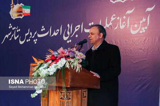 استاندار خرسان رضوی: امیدوارم به زودی مکانی برای اعتراض اختصاص دهیم