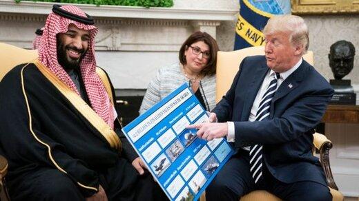 باجخواهی تازه ترامپ از سعودیها