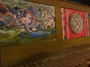 دیوار سفارت ایتالیا بوم نقاشی شد