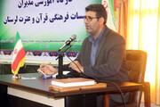 بهرهمندی ۳۳۰ نفر از فعالان قرآنی لرستان از خدمات بیمهای