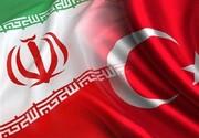 ترکیه مهمان ویژه نمایشگاه کتاب تهران شد