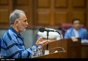 رأی محکومیت «نجفی» ابلاغ شد/ ۷ سال حبس برای شهردار اسبق تهران