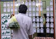 افزایش قیمت بنزین چه تاثیری بر بازار مسکن دارد؟
