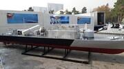 """البدء ببناء سفينة التدريب الحربية """"لقمان"""" في بندرعباس"""