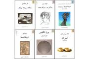 از نویسنده مشهور ایرانی در فرانسه تا داستاننویسی که از ادبیات بیزار است