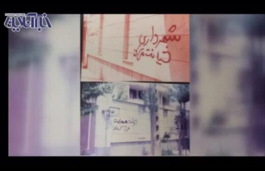 ببینید | روزی که مرگ دو کودک مشهد را به آشوب کشید/ احمد توکلی: اگر مردم معترض ۴ تا مغازه آتش بزنند، تاسف دارد اما تعجب ندارد