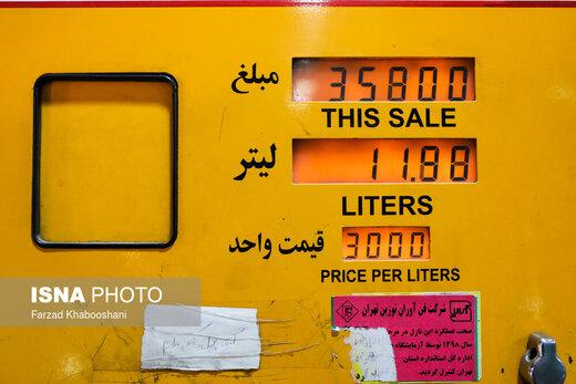 خودروهای فرسوده سهمیه بنزین میگیرند؟