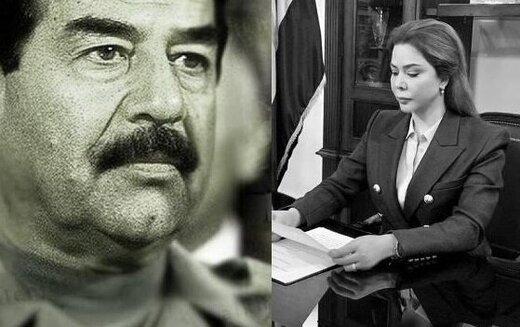 دختر صدام هم وارد میدان شد