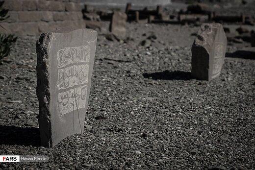 قبرستان قبرستان تاریخیِ« سردشت بشاگرد»
