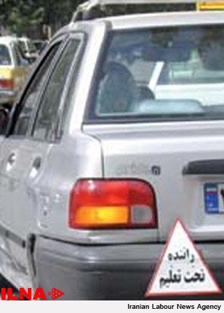 اعتراض مربیان آموزشگاههای رانندگی به نداشتن سهمیه بنزین