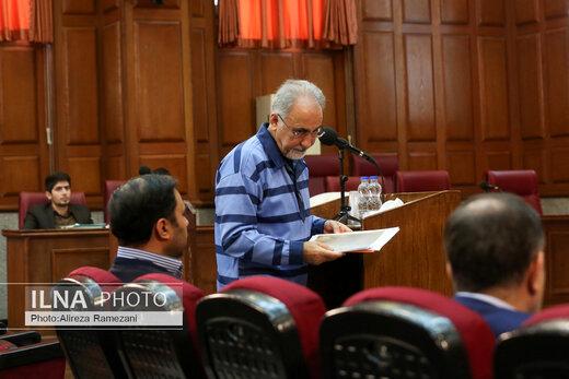 دادگاه رسیدگی به پرونده قتل میترا استاد