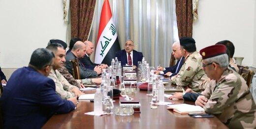 نشست شورای امنیت ملی عراق درباره عبدالمهدی برگزار شد