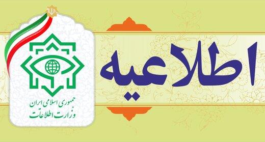 اطلاعیه وزارت اطلاعات درباره شبکه ماهوارهای ایران اینترنشنال/ عناصر داخلی این شبکه در اغتشاشات اخیر را شناسایی و دستگیر کردیم