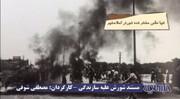 ببینید | بازخوانی تاریخی روزی که مردم اسلامشهر برای گرانی کرایه تاکسی شورش کردند