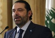 فرانسه خطاب به میشل عون:  یا حریری یا حکومت نظامی