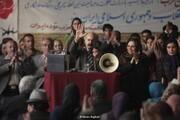 «لباس شخصی» در راه سیوهشتمین جشنواره فیلم فجر