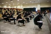آغاز ثبت نام در کنکور کارشناسی ارشد ۱۳۹۹ از ۱۶ آذر